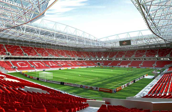 Красный стадион спартака в МОскве