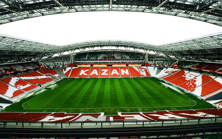 Стадион в казане арена