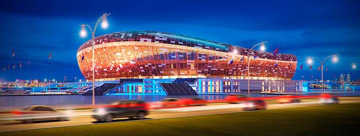 Моровия арена фото и вид стадиона