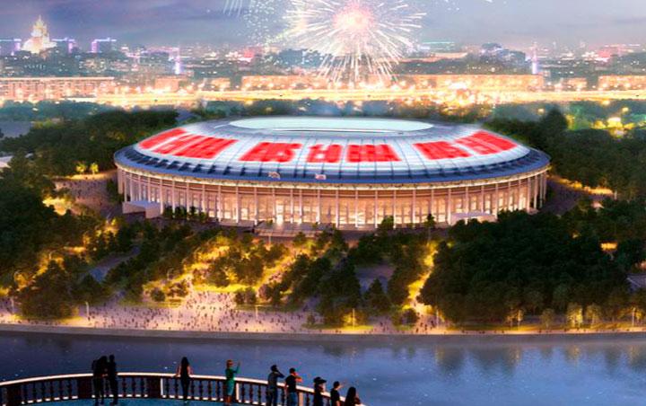 Стадиона в Москве на Чм 2018