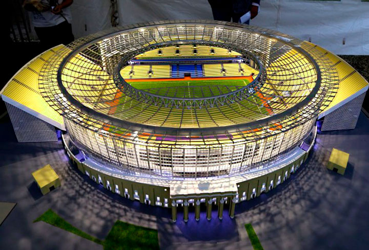 вместительность стадиона в Екатеринбурге