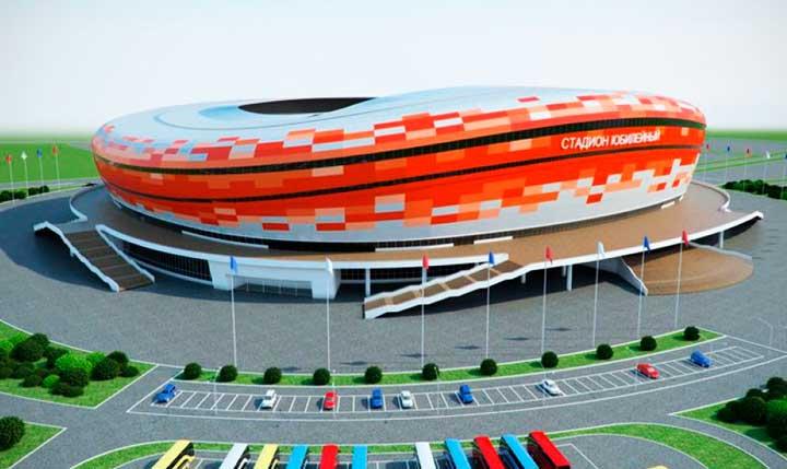саранск название стадиона