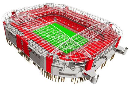 Проект и строительство стадиона спартак