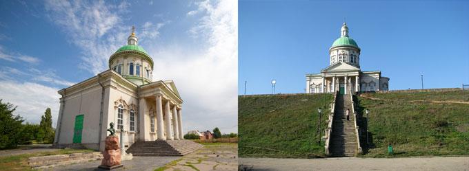 Сурб Хаш армянская церковь