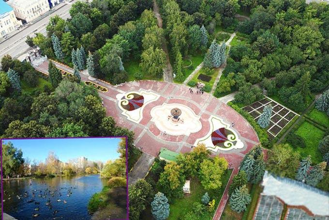 Екатеринбургский дендропарк