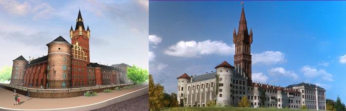 Калининград: Кёнигсбергскийй замок