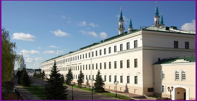 Казанский музей Эрмитраж-Казань