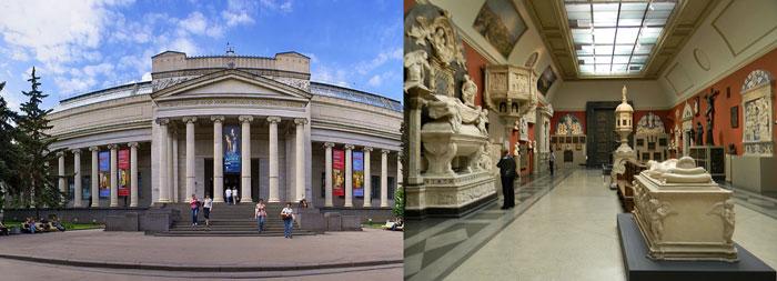 Москва: музей изобразительных искусств им.Пушкина