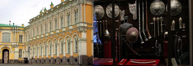 Москва: оружейная палата