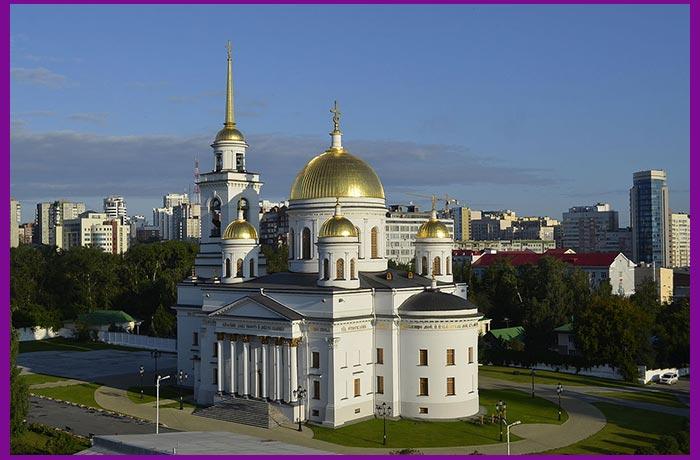 Екатеринбургский собор Александра Невского