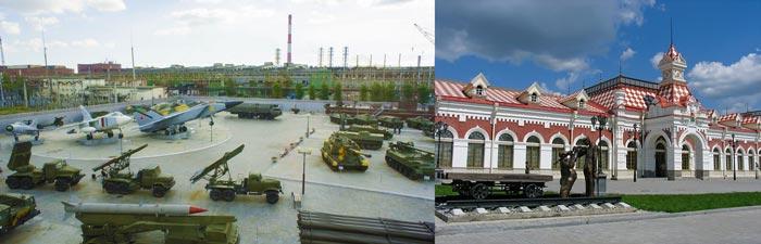Музеи: боевой славы Урала и Свердловской железной дороги