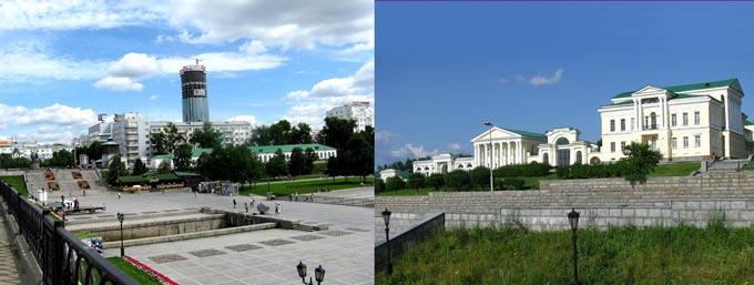 Исторический сквер и учадьба Расторгуевых в Екатеринбурге