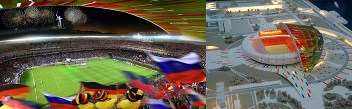 Вволгоград стадион Победа