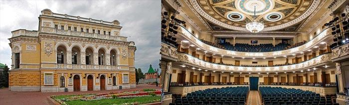 Нижний Новгород: театр драмы