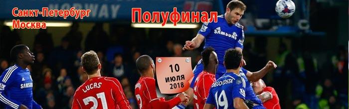 Получинал 10 июля 2018 СП и Москва