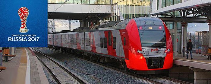 Поезд на вокзале и КК 2017