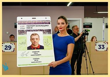 Женщина держит образец паспорт болельщика fun id