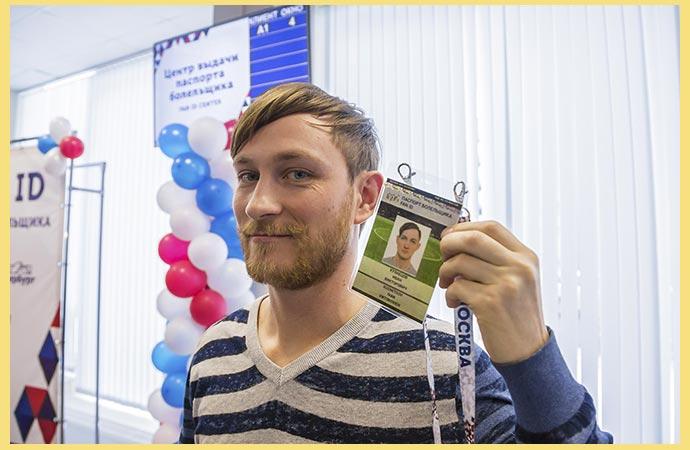 Паспорт болельщика в руках у мужчины
