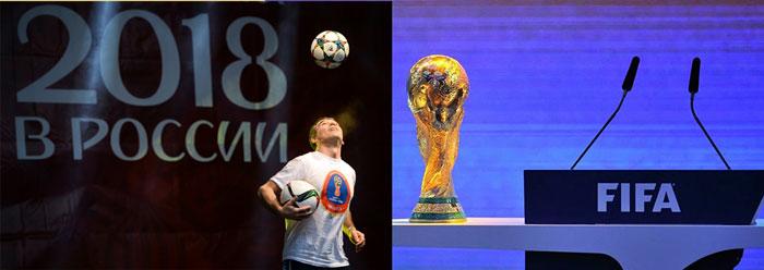 2018 в России FIFA кубок