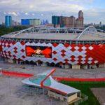 Стадион Спартак, Москва — Открытие Арены. Описание и как добраться