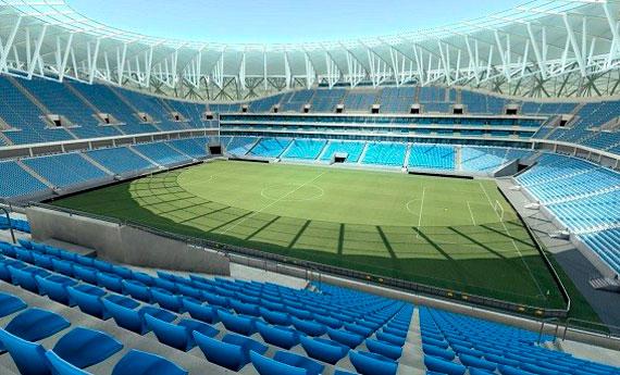 Вместительность стадиона в волгограде