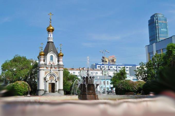 Екатеринбург часовня св.Екаатерины