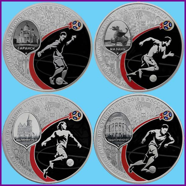 Монеты для чемпионата мира по футболу 2018