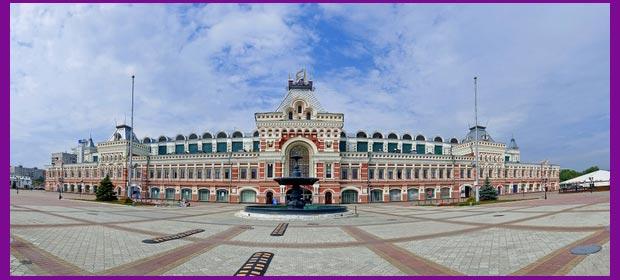 Нижний Новгород: главный ярморочный дом