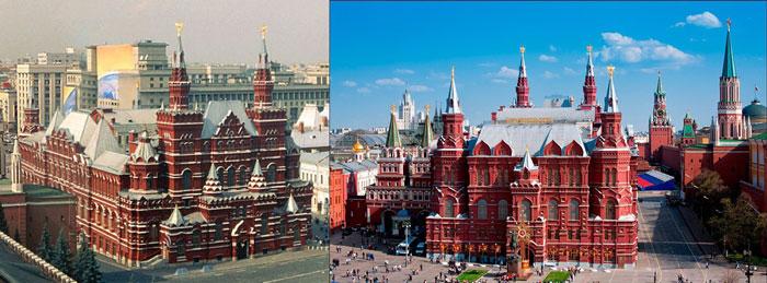 Москва: исторический музей