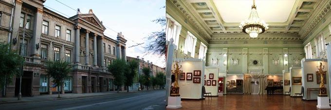 Самара художественный музей
