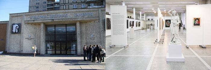 Калининград: художественная галерея