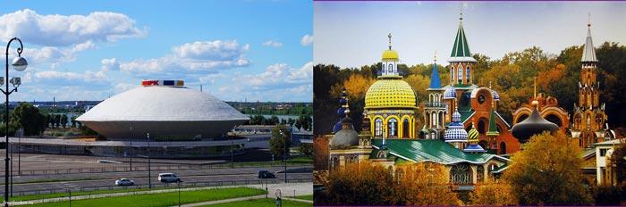Храм всех религий и казанский цирк