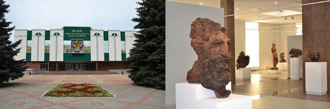 Саранско музей изобразительных искусств им.Эрьзи
