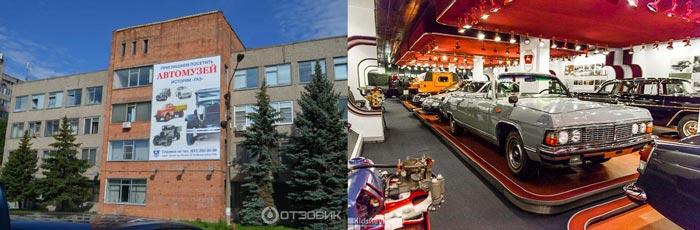 Нижний Новгород: музей ОАО ГАЗ
