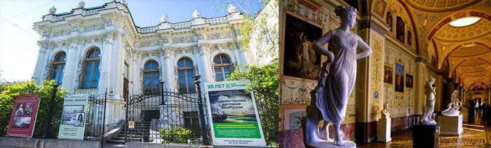 Ростовский музей изобразительных исскусств на ул. Пушкинской