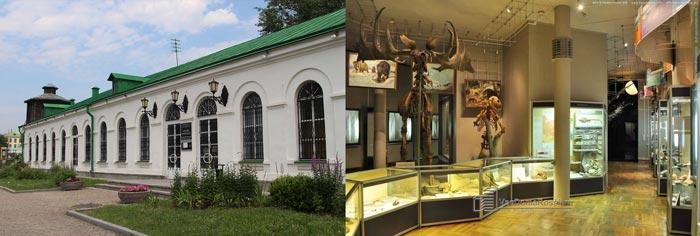 Екатеринбургский музей природы Урала