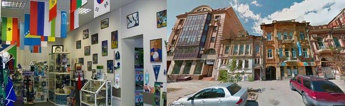 Самара музей футбола