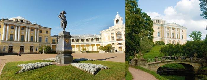 Санкт-Петербург: Павсловский музей заповедник