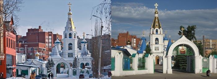 Самара. Покровский Кафедральный собор русской православной церкви