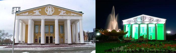 Саранск: русский драматический театр