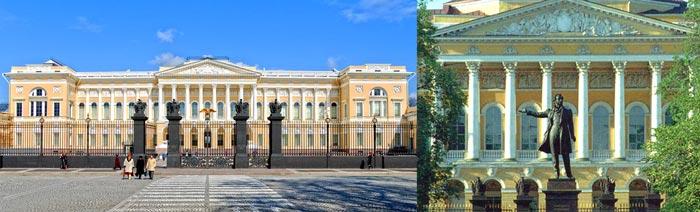 Санкт-Петербург: Русский музей