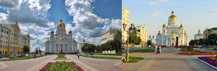 Саранская Соборная площадь
