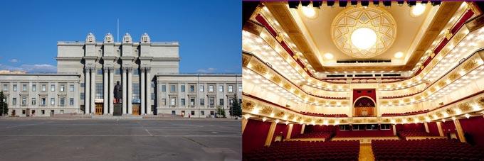 Самара: Театр оперы и балета на площади Куйбышева