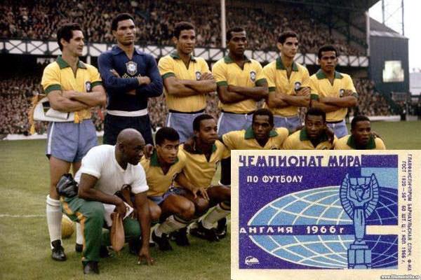 1966 чемпионат мира по футболу