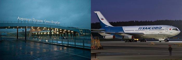 Санкт-Петербург - аэропорт Пулково