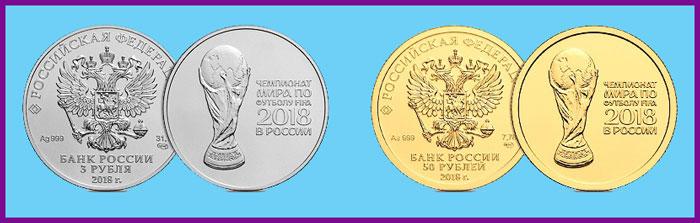 Монеты 3р серебряные и 50р золотые