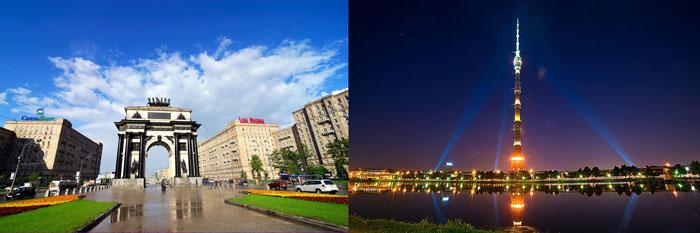 Москва: триумфальные ворота и останкинская башня