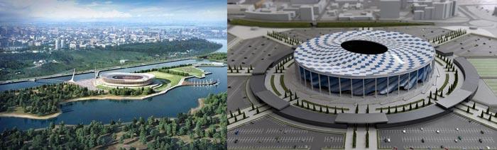 Нижний Новгород стадион Волга-Арена