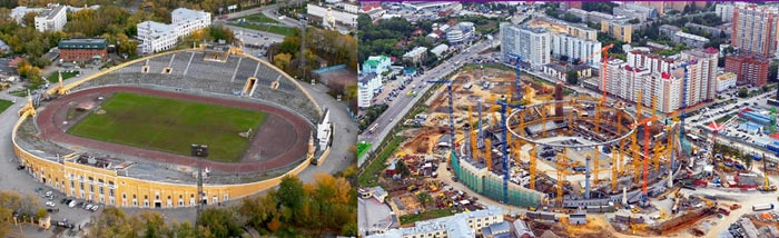 Екатеринбург: стадион Центральный