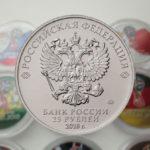 Все о монете банка России 25 рублей 2017-2018 года и Талисман волк забивака